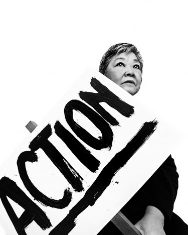 Sharon Maeda, ethnic cultural center, uw ecc